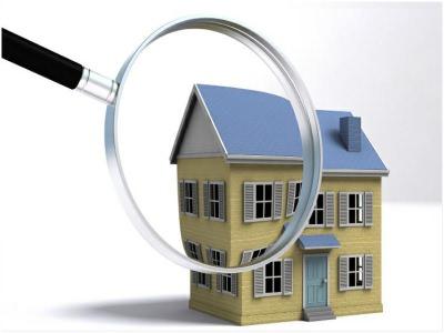 Проверка дома при покупке