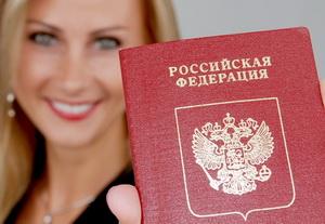 1_паспорт