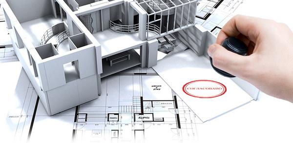 Как получить разрешение на перепланировку квартиры